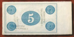 bank of nsw nz 5 pound