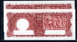 Ten pound R61 V24 682396-96 REVERSE